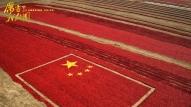 Amazing China !